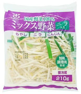 ニラ入りミックス野菜