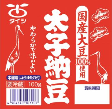 太子納豆100g