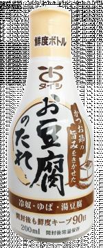 お豆腐のタレ
